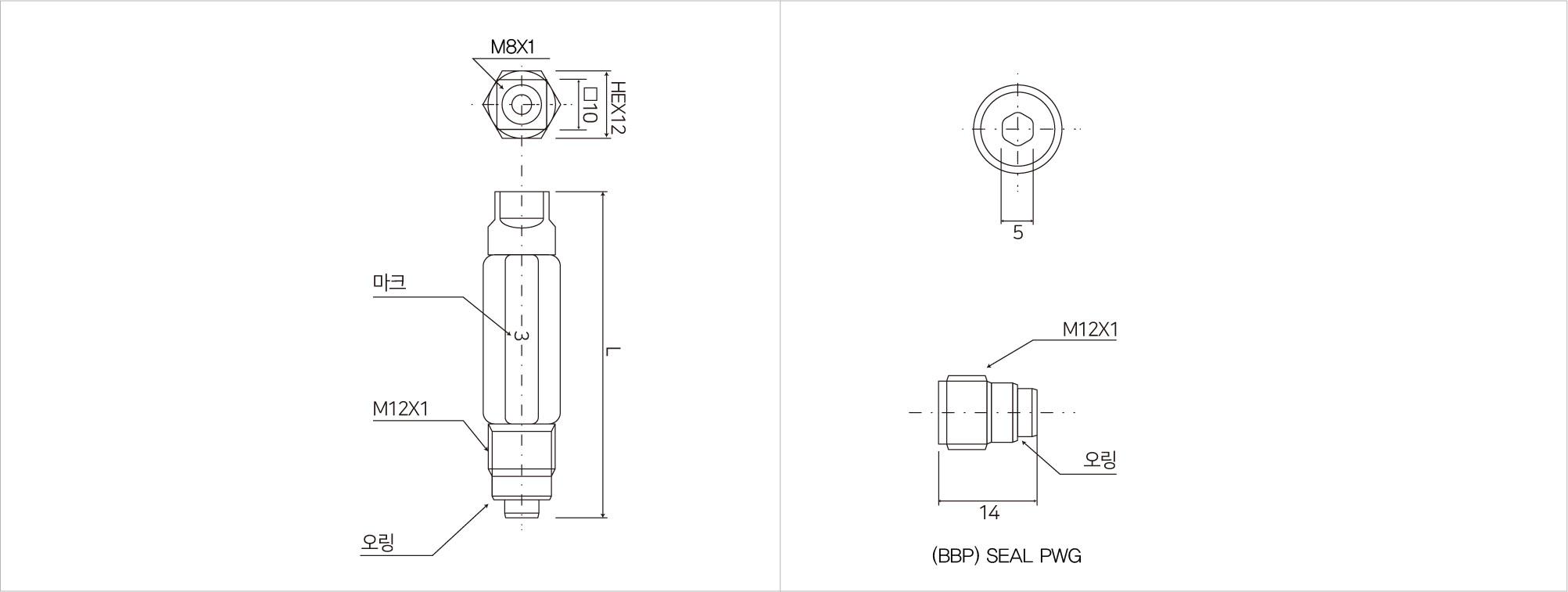 Metering Valve VGM (VOM) Type